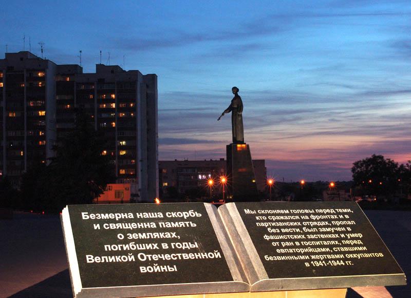 В Евпатории чтят память советских воинов