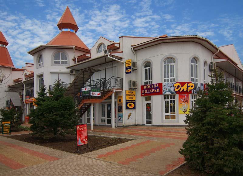 В Евпатории множество магазинов