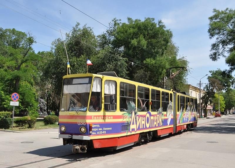 экскурсионный трамвай Евпатория